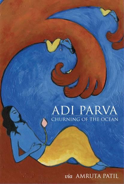 Adi Parva: Churning of the Ocean