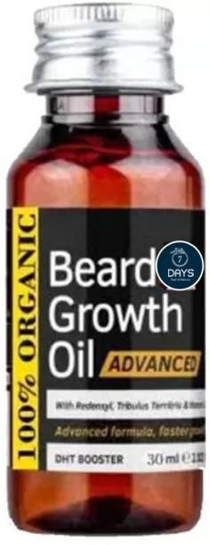 7 Days Beard Oil For Beard Hair Growth and Moustache for Men with 21 Vital ingredients and Essential Oils | Grow Thick and Fuller Beard Hair Oil