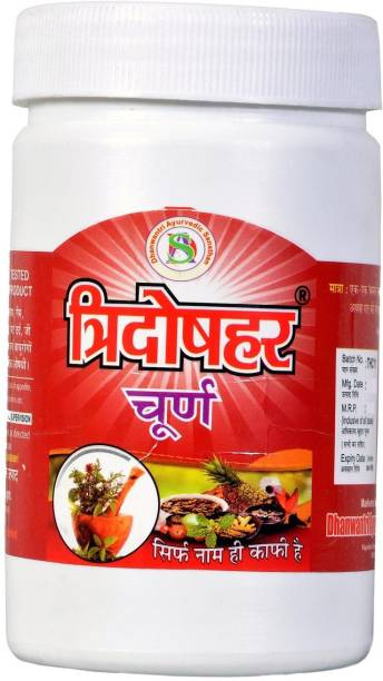 TRIDOSHHAR TRIDOSH HAR Churan for Chronic Constipation ,Loss Of Appetite,Acidity,Obesity,Indigestion (Pack of 1)