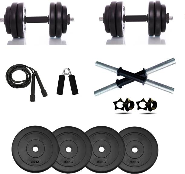 FitFreaks 10 kg Fitness PVC (2.5kg*4) with Adjustable Dumbbell Rod and Accessories Home Gym Combo