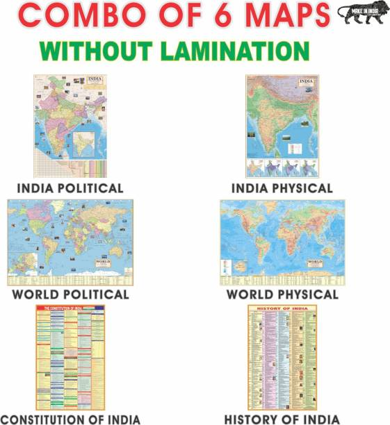 (COMBO OF 6 INDIA & WORLD ENGLISH MAPS) INDIA & WORLD (Both Political & Physical) CONSTITUTION CHART OF INDIA | ENGLISH HISTORY CHART OF INDIA | English Maps Set of 6 | Map Size (40inch * 28inch & 23inch * 36inch) | Paper Print | Best Useful for UPSC, SSC, IES and other competitive Exams. Paper Print