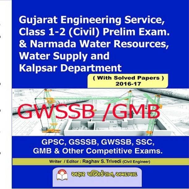Gujarat Engineering Service Civil Class 1-2 Prelim Exam(Gwssb)/(Gmb)