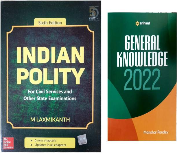 Indian Polity - For Civil Services And Arihant General Knowledge ( Set Of 2 Books )