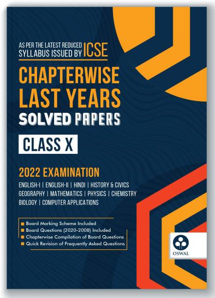 Chapterwise Last Years Solved Papers for ICSE Class 10 (2022 Exam) - Comprehensive Handbook of 10 Subjects - Previous Years Board Questions