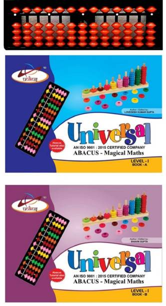 Universal Abacus Abacus Level-1AB books and 13 Rod Tool