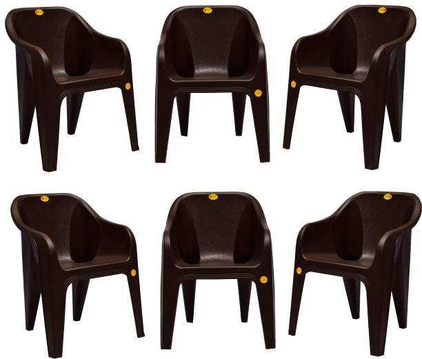 Highway Durable Chair for Home and Office Weight Beating Capacity 150 kg (Large Size,Dark Brown) Plastic Cafeteria Chair