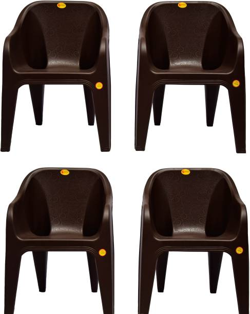 Highway Durable Chair for Home and Office Weight Beating Capacity 150 kg (Large Size,Dark Brown) Pack of 4 Plastic Cafeteria Chair