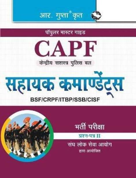 UPSC: CAPF (BSF/CRPF/CISF/ITBP/SSB) Assistant Commandants (Paper-II) Recruitment Exam Guide 2021 Edition