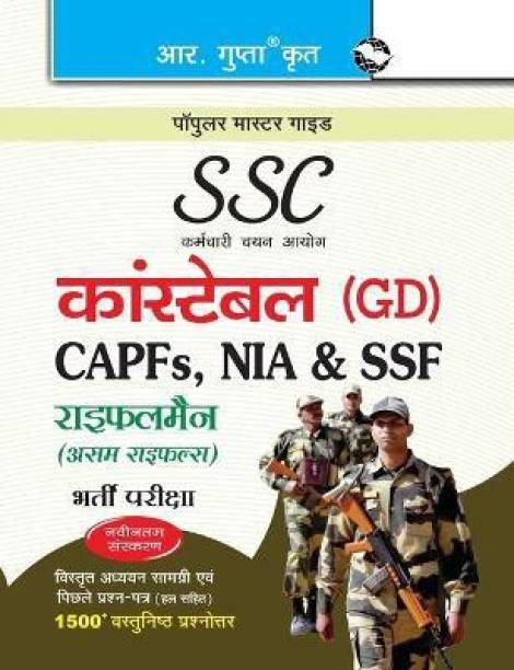 Sscconstable (Gd) in Itbpf/Cisf/Crpf/Bsf/SSB/Rifleman Exam Guide 2022 Edition