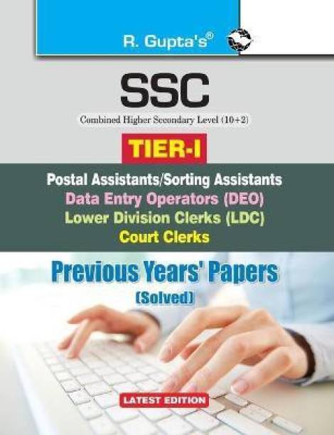 Ssc Combined Higher Secondary Level (10+2) Ldc / Data Entry Operator - Postal/Sorting Asstt., Junior Secretariat Assistant (JSA) Previous Year Papers (Solved) 2021 Edition
