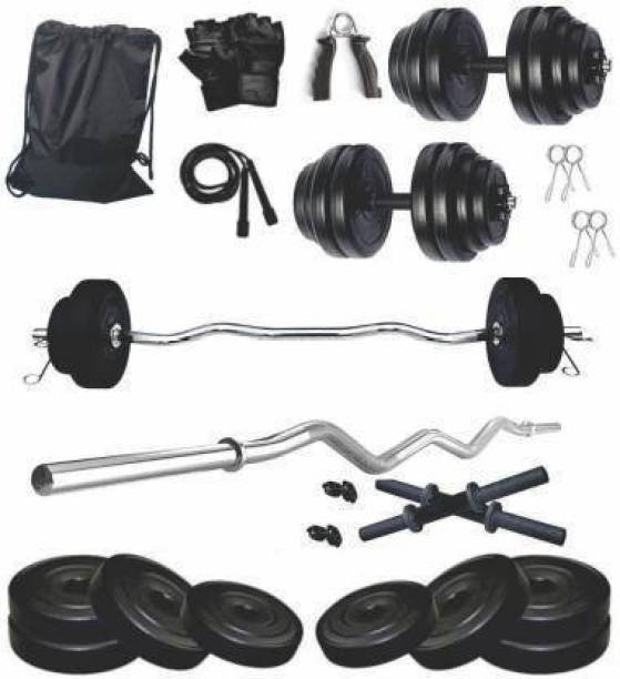Brawl Nation 8Kg Home Gym Curl Rod, Dumbbells Rod with Gym Accessories Home Gym Combo Gym & Fitness Kit Gym & Fitness Kit