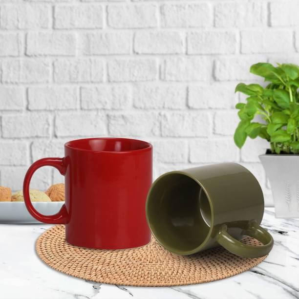 Flipkart SmartBuy Pack of 2 Ceramic