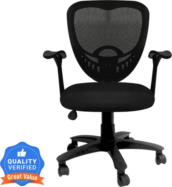 APEX CHAIRS DELTA Fabric Office Executive Chair