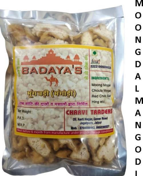 BADAYA'S FRESH PREMIUM QUALITY DAL MANGODI ( 1KG ) 1 kg