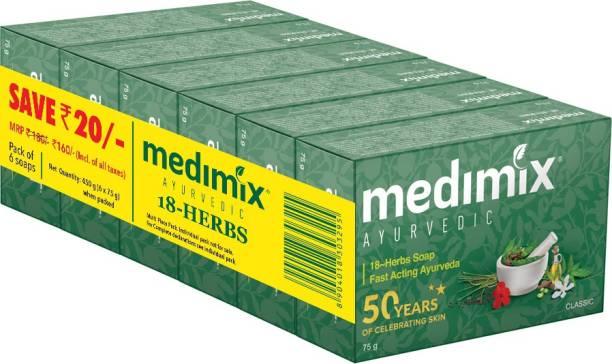 MEDIMIX Classic Ayurvedic Soap