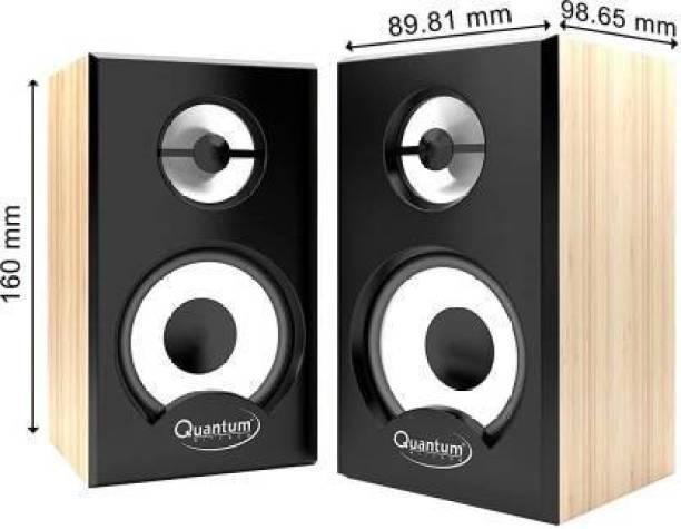 QUANTUM QHM636 6 W Portable Laptop/Desktop Speaker