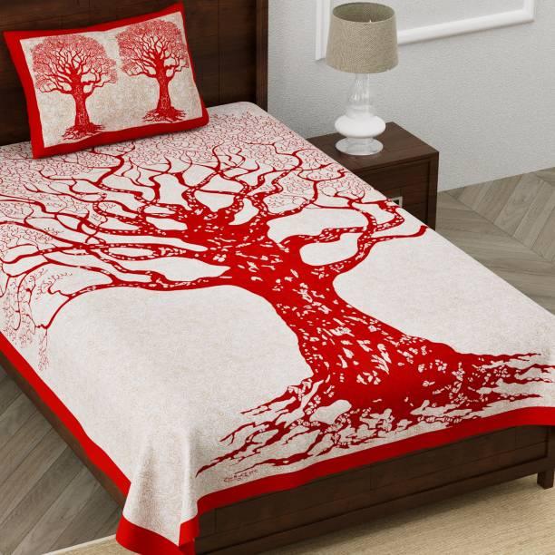 Homeline 150 TC Cotton Single Motifs Bedsheet