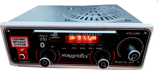 world voice Bluetooth IPL with Speaker Car Stereo FM/ USB/ MP3/ AUX/ BT/ SD-MMC Car Stereo