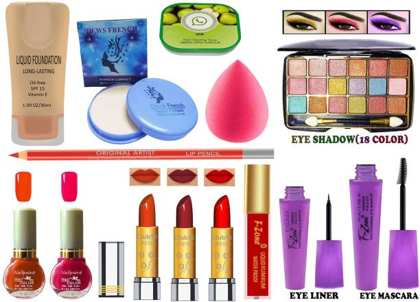 CLUB 16 All Season Special Makeup Kit of 14 Makeup Items AE06