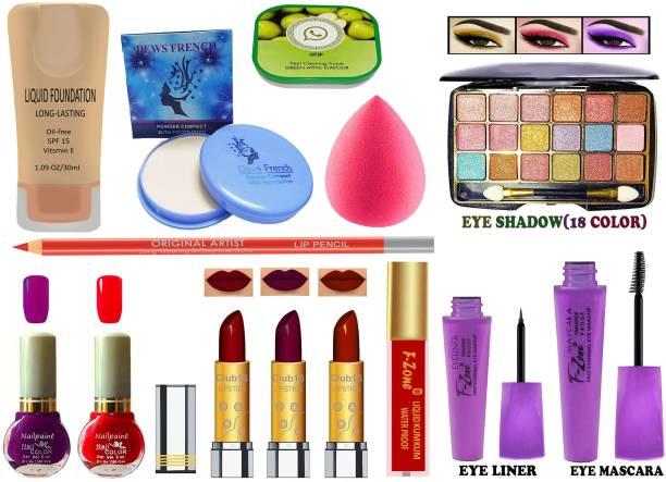 CLUB 16 All Season Special Makeup Kit of 14 Makeup Items AER33