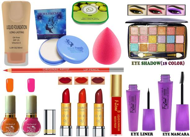 CLUB 16 All Season Special Makeup Kit of 14 Makeup Items AER21