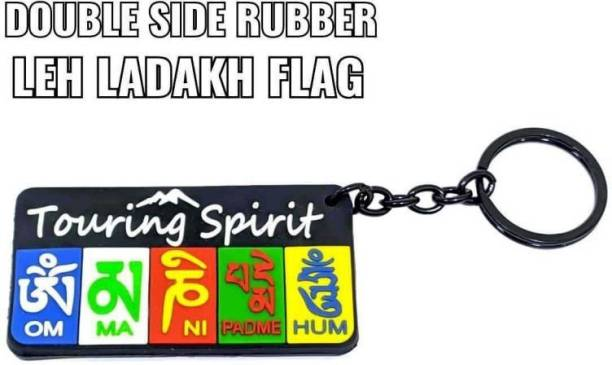 Abelestore Double Sided Tibet Leh Ladakh Om MA NI Padme Hum Rubber Heavy Quality Key Chain