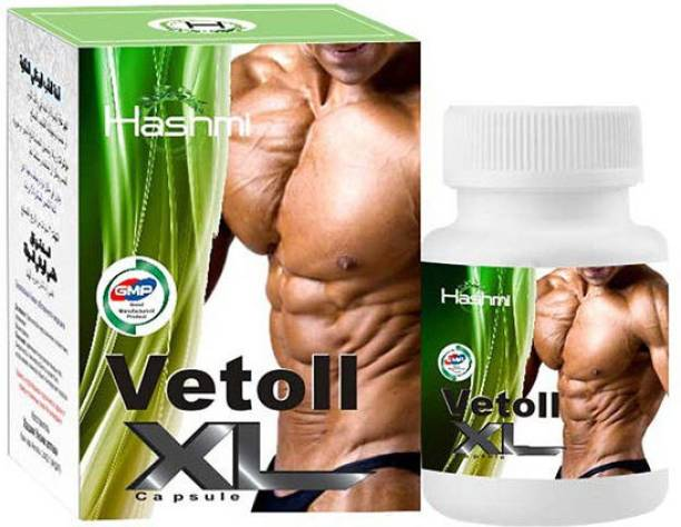 Hashmi Vetoll XL Ayurvedic Capsules for Muscle Gain-Pack Of 1