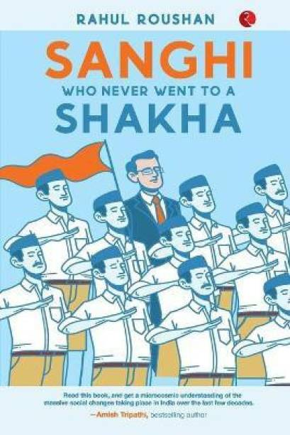 SANGHI WHO NEVER WENT TO a SHAKHA