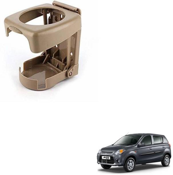 SEMAPHORE High Quality Foldable BEIGE Drink Holder For MARUTI ALTO 800 Car Bottle Holder