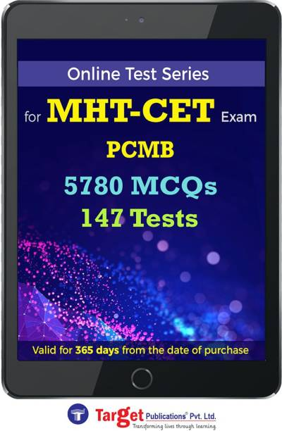 Target Publications MHT CET PCMB Online Test Series | Practice 5780 MCQs | Chapterwise, Topicwise Questions and Model Tests with Solutions | Physics, Chemistry, Maths, Biology