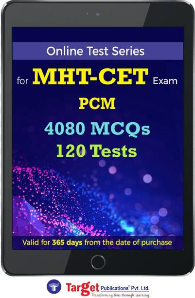 Target Publications MHT CET PCM Online Test Series | Practice 4080 MCQs | Chapterwise, Topicwise Questions and Model (Mock) Tests with Solutions | Physics, Chemistry, Maths