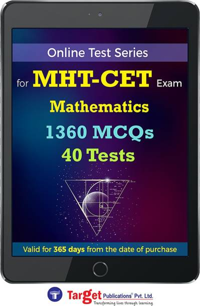 Target Publications MHT CET Maths Online Test Series | Practice 1360 MCQs | Mathematics Chapterwise, Topicwise Questions and Model (Mock) Tests with Solutions | Engineering, Pharmacy