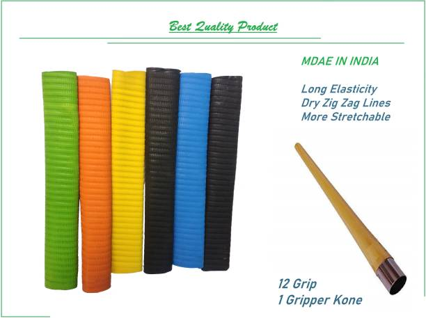VSM Heavy Round Circle Bat Grip Set Tacky Touch Tacky Touch