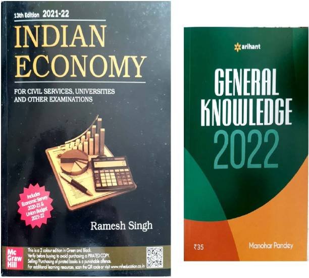 Indian Economy 12th Edition 2021-22 And Arihant General Knowledge 2022 ( Set Of 2 Books )