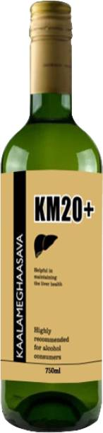 Guduchi - the ayurvedism KM20+ Kalameghasav   Ayurvedic Liver Care Health Drink