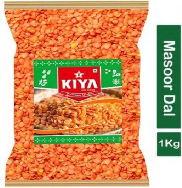 kiya Masoor Dal (Split)