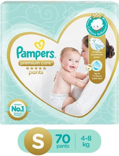 Pampers PANTS S 70 - S