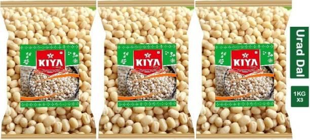 kiya Urad Gota (Whole)