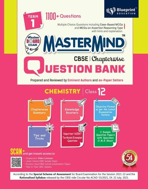 Master Mind CBSE Question Bank - Chemistry Class 12  Term 1  For Session 2021-2022 (Objective Format as per the Latest Examination Pattern)
