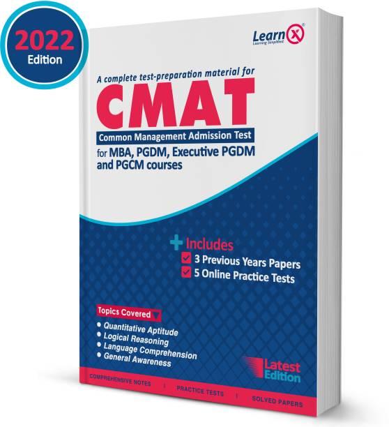 CMAT Exam Guide