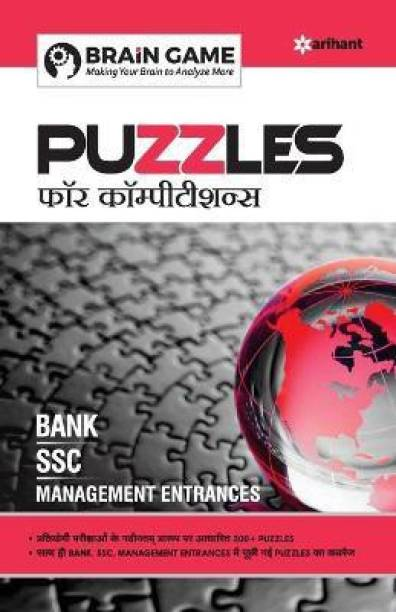 Puzzels for Competitions