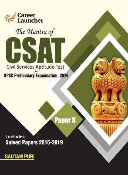The Mantra of Csat Paper II 2020