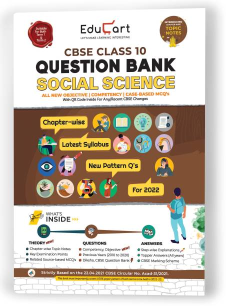 Educart Term 1 & 2 SOCIAL SCIENCE Class 10 CBSE Question Bank 2022 (Based on New MCQs Type Introduced in Latest CBSE Sample Paper 2021)