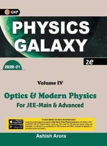 Physics Galaxy 2020-21 2 Edition