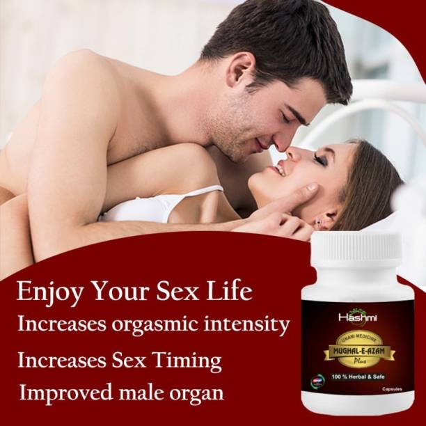 CIPZER Sex Power Capsule For Men Long Time | Non-Stop Sex Performance With Your Partner