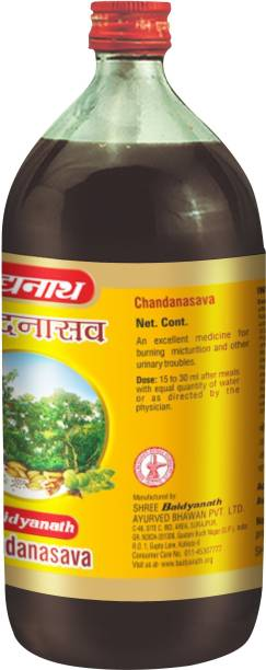 Baidyanath Chandanasava- Effective in Urinary Disorders and Kidney Diseases | Relieves in Burning Micturition & Urinary Tract Infections |450 ML