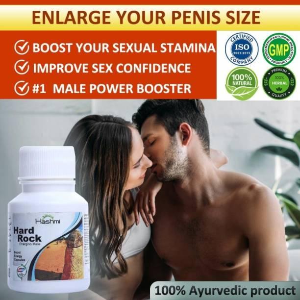 CIPZER Hard Rock Capsule   Premature Ejaculation Ayurvedic Medicine For Men