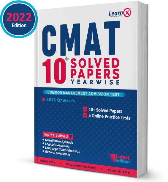 CMAT Solved Papers (Year-Wise) With 5 Online Practice Tests