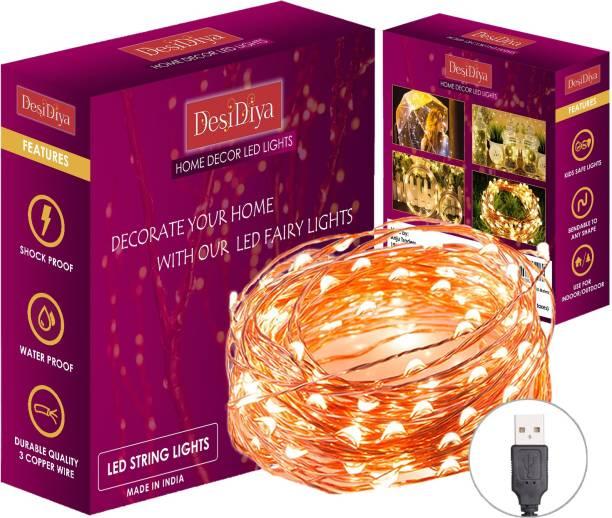 Desidiya 393 inch Yellow Rice Lights