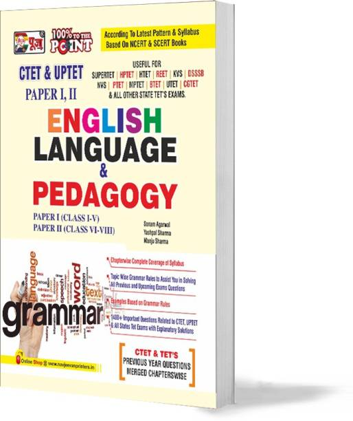Puja CTET & UPTET English Language & Pedagogy